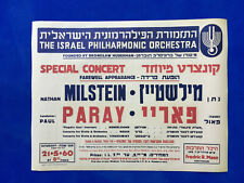 classical music POSTER paul paray ISRAEL PHILHARMONIC ORCHESTRA nathan milstein