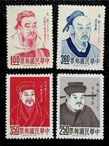 1965-66 China Taiwan Stamps SC#1458-1461 Full set CV:$22