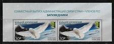 Russia 2018 Birds Arctic Owls,Arctic State Nature Reserve Top Pair, 7902, Mnh*