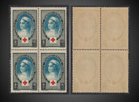 1939 FRANCE SURTAX RED CROSS - NURSE    MNH BLOCK 4   SCT.B81 Y 422