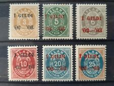 ISLANDIA . 6 sellos antiguos con valor añadido .