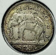 Thailand, 1/4 Baht, Be2472 (1929), Toned Au-Unc, .0784 Ounce Silver, Elephant #2