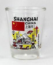 SHANGHAI CHINA LANDMARKS AND ICONS COLLAGE SHOT GLASS SHOTGLASS