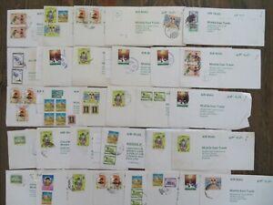 Iraq postal history 1980's airmail 32 items