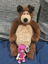 Masha & Bear Plush Bear & Masha Keyring