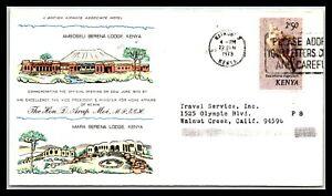 GP GOLDPATH: KENYA COVER 1973 _CV676_P09