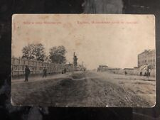 1907 Harbin China RUSSIA Post Office RPPC Postcard Cover Police Office At Pier