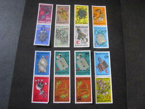 Morocco Stamps Lot 24