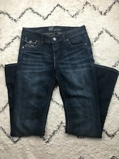 Kut from the Kloth NATALIE High Rise Boot Cut Dark Wash Distressed Jeans Size 6