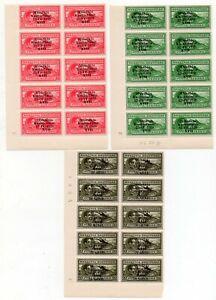 1939 ITALY OCCUPATION OF ALBANIA SA# 1-3, MNH BLOCKS CV $800.00