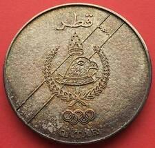QATAR - ABU DHABI - AJMAN - UAE , SPORT MILITARY UNION SILVERED MEDAL OF QATAR