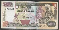 Sri Lanka P-119b 500 Rupees 2004 Unc