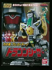 Bandai Super Minipla Model Megazord power rangers Zyuranger Dragonzord Ceaser