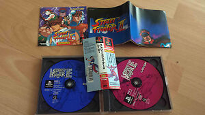 PlayStation - STREET FIGHTER 2 INTERACTIVE MOVIE GAME - NTSC-J  1995