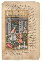 Erotic Mughal Harem Painting Watercolor Old Paper Wall Decor Hand Painted Ethnic