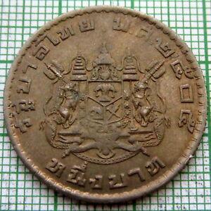 THAILAND RAMA IX BE2505 - 1962 1 BAHT, UNC LUSTRE TONED