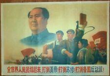 Chinese Political Poster, 1971, Cultural Revolution, Original