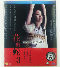 Flower And Snake 3 (Region A Blu-ray) Japanese movie English Subtitled New 花與蛇3