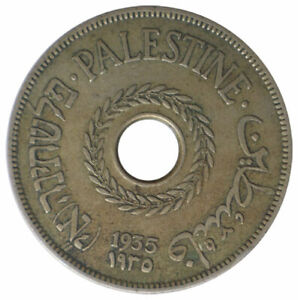 Palestine 20 Mils 1935 Collectable grade #A203