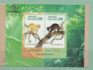 MINT 1996 CUSCUS JOINT AUSTRALIA INDONESIA STAMP MINI SHEET