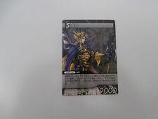 Carte Final Fantasy Dissidia The Emperor !!!