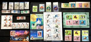 迎奥运(五):特70中国登山运动发行于1965.5.25; J43中华人民共和国第四届运动会;1997年发行的白朝鲜女举重运动员在1996年亚特兰大奥运会上夺得
