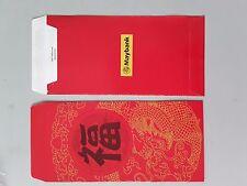 Ang Pao Red Packet MAYBANK  Year of Dragon 2012 1pc