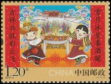 China 2019-2 Lunar New Year Greeting 拜年 single (1 stamp) MNH