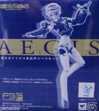 New Bandai Chogokin Persona 3 Aegis Heavy Armor Parts Set Painted