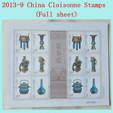 China Stamps China 2013-9 Cloisonne Stamps Full sheet 1PCS
