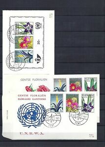 [LG19834] Belgium N°1315/1317+BL38FDC Flowers First Day Cover COB € 10,75 SUPERB