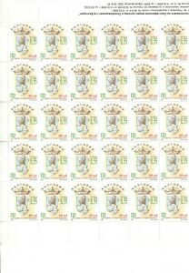 Bulgaria - 2008 - Coat of Arms - Complete sheet of 50 stamps - MNH