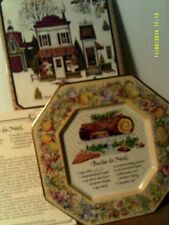 Vtg 1982 Avon Hospitality Sweets Recipe Plate(Made England)-New In Box-Free Ship