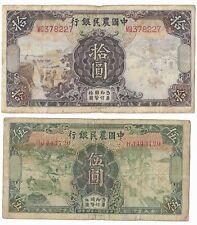 CHINA 1935 The Farmers Bank of China 5 & 10 YUAN Circulated