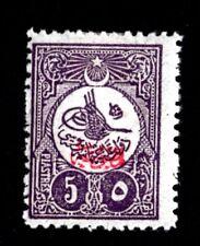 Turkey 1909 stamp Mi#174IC MH CV=700€