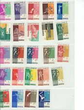 Indonesia1962 Asian Games Stamps Set MNH