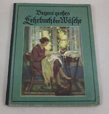 Antique nanotubes Large Textbook of laundry with pattern bow 20er Years Book