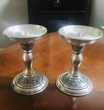 Pottery Barn Vintage Silver Plate Fruit Motif Candle Holders