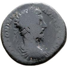 UNCERTAIN ROMAN AE SESTERTIUS COMMODUS 177-192 AD