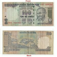 786 Bismillah No. 100 Rupee Note Auspicious 786 Eid Gift Collectible G5-49 US