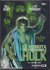 La rivincita dell'incredibile Hulk (1988) DVD NUOVO SIGI  Lou Ferrigno Bix Bixby