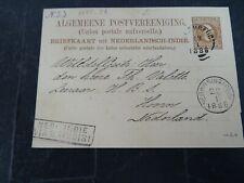 Nederland Indië  G 5 PALEMBANG-Hoorn 1886 Ned.IND-SINGAPORE voorbedrukt achter