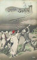 Colonie, Libia - Avanti Savoia! - 1923