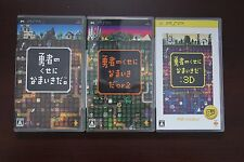 Playstation Portable What Did I Do to Deserve This, My Lord 1 2 3D JP PSP games