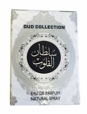 SULTAN AL QULOOB PERFUME SPRAY BY ARD AL ZAAFARAN 20 ml POCKET SPRAY OUDY