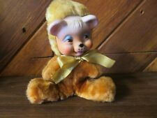 "The Wizard Of Oz Baby Cowardly Lion Rare 7"" wind up doll"