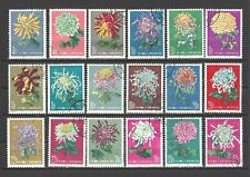 CHINA PRC SC#542-59,   Chrysanthemums in Natural Colors  S44  CTO NH w/OG
