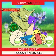 Pokemon-Hidden Fate-sichlor Shiny Mint-German