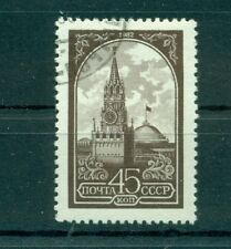 Russie - USSR 1982 - Michel n. 5169 I V - Timbre-poste ordinaire