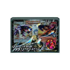 Japanese Pokemon Charizard & Garchomp Battle Pack Starter Deck BRAND NEW SEALED!